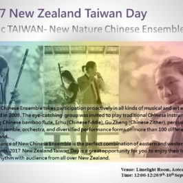 Meet our artists, Taiwan Day 2017