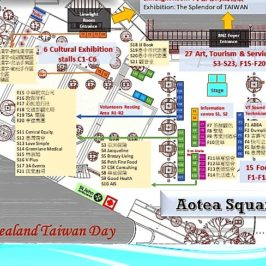 Site Map of Taiwan Day 2017