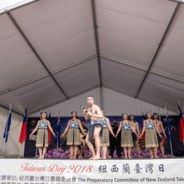 Outdoor performance of The NZ Taiwan Day 2018